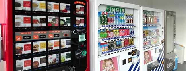 自販機設置事例:アルパイン(株)いわき事業所