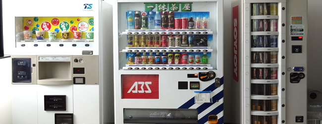 自販機設置事例:アルパイン技研(株)食堂